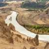 Godsmack Trail